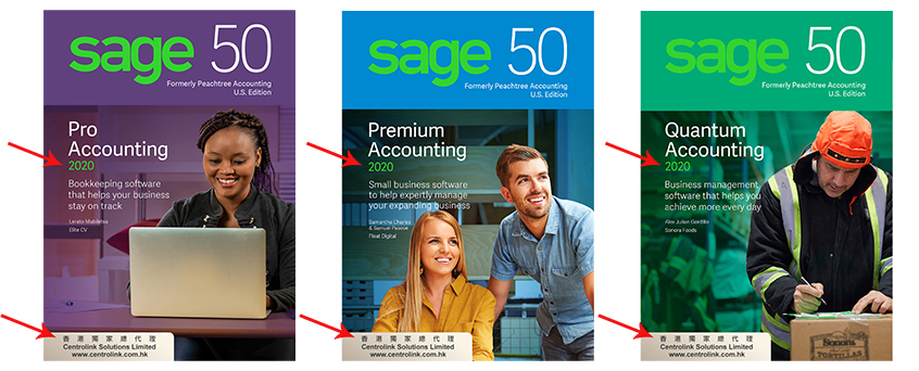 Sage 50 Peachtree Exclusive Products